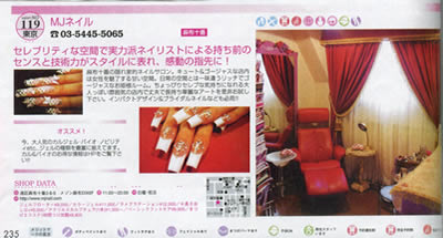 mg-nailup2008.jpg