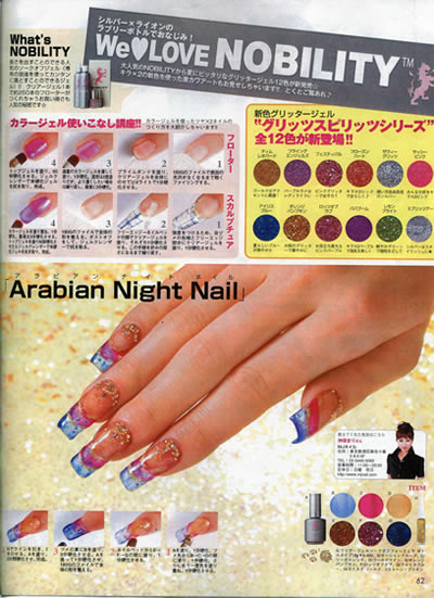 mg-nailup200807.jpg